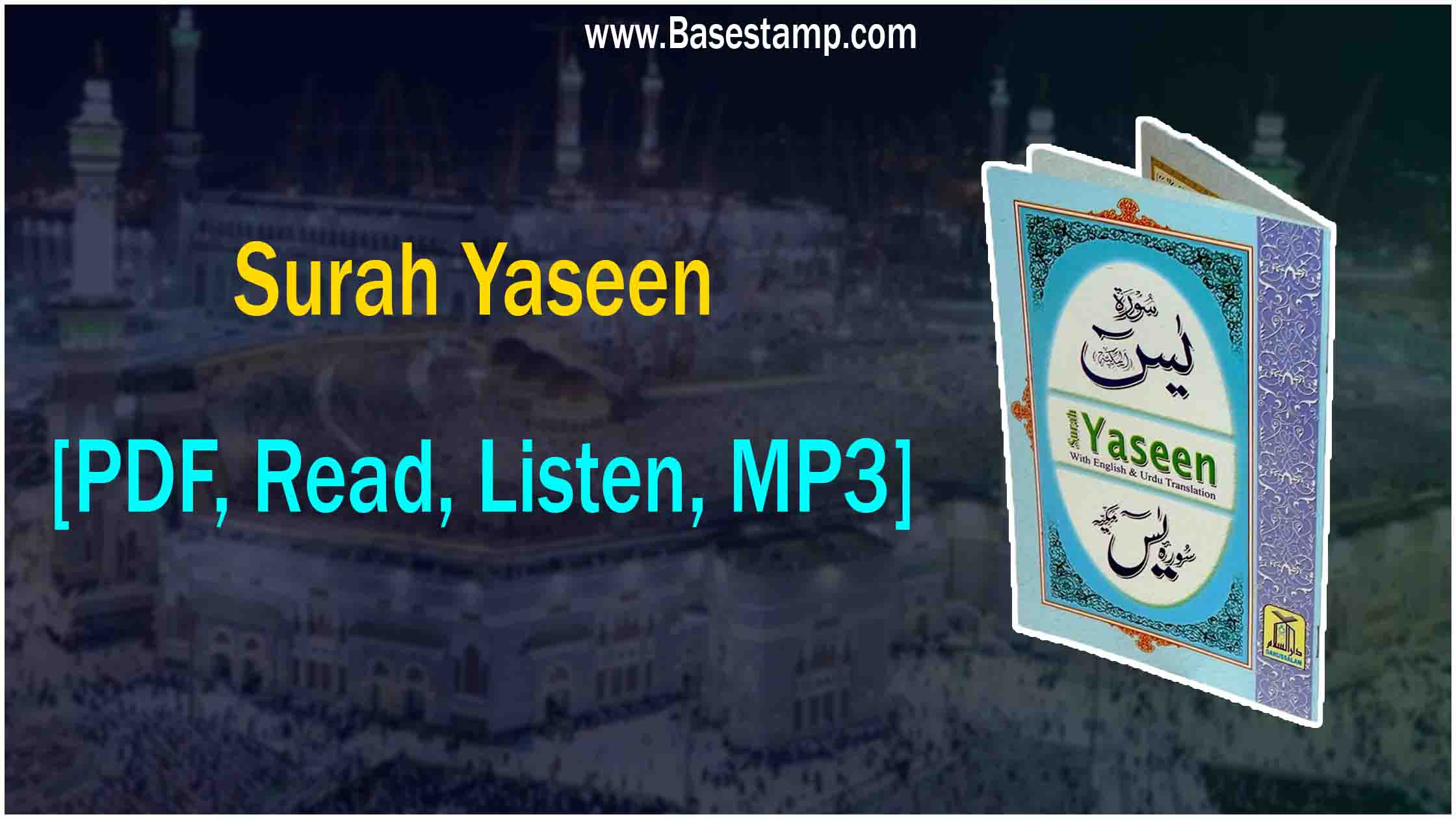Surah Yaseen PDF- Free Read And Listen Surat Yasin mp3 Mp4 Online