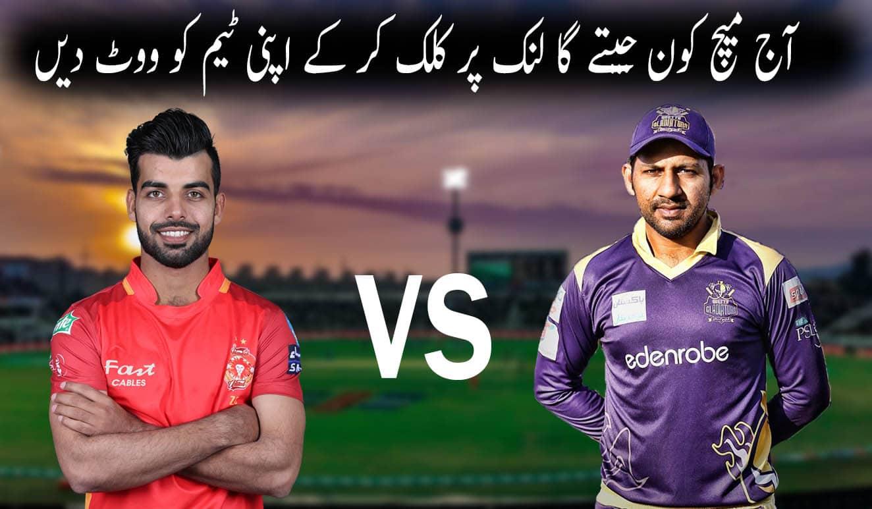 Quetta Gladiators vs. Islamabad United Who Will Win Today?