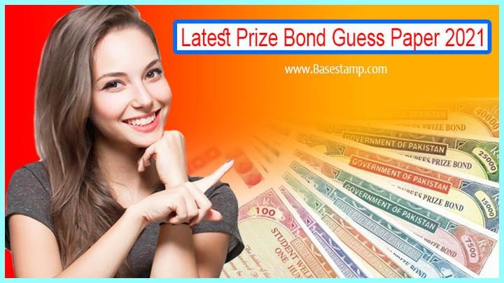 Prize Bond Guess Paper