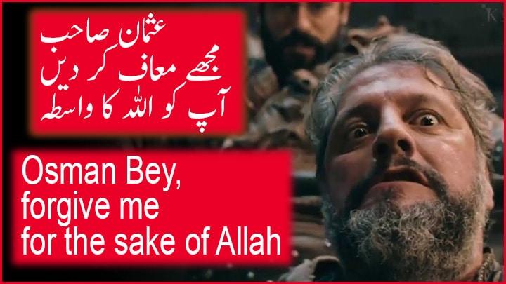 Osman Bey decides to finish off Dundar Bey
