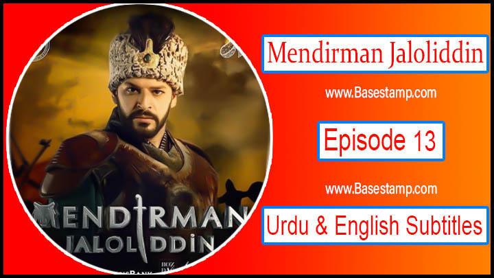 ▷❤️Mendirman Jaloliddin Episode 13 Urdu & English Subtitles Full HD