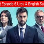 Teskilat Episode 6 Urdu & English Subtitles