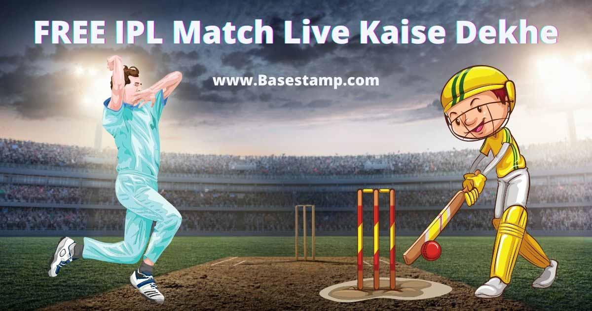 FREE IPL Match Live Kaise Dekhe
